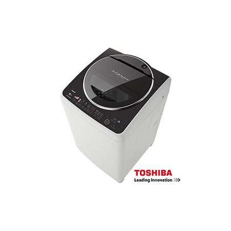 ★贈好禮★『TOSHIBA』☆東芝 16公斤變頻洗衣機 AW-DC16WAG