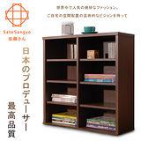【Sato】PLUS時間旅人八格開放收納櫃‧幅75cm