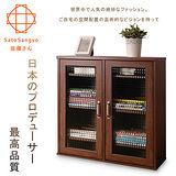 【Sato】PLUS時間旅人雙門玻璃收納櫃‧幅75cm