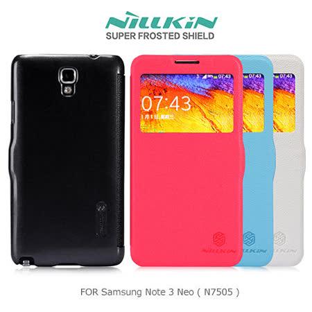 NILLKIN Samsung Note 3 Neo(N7505)新皮士鮮果系列超薄皮套