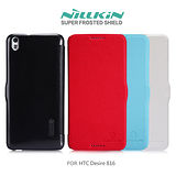NILLKIN HTC Desire 816 新皮士鮮果系列超薄皮套