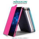 NILLKIN Sony T2 Ultra XM50h 星韵系列皮套