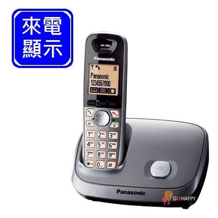 Panasonic ECO節能數位無線電話 KX-TG6511 (星鑽銀)