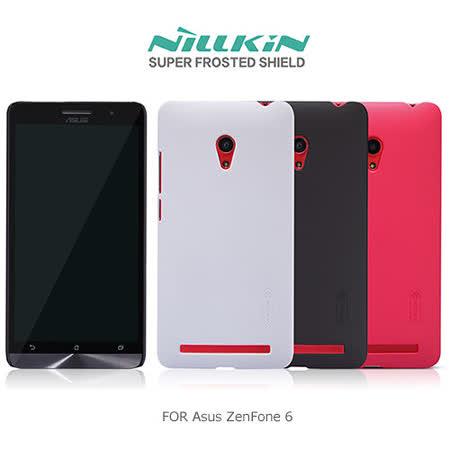 NILLKIN Asus ZenFone 6 超級護盾硬質保護殼