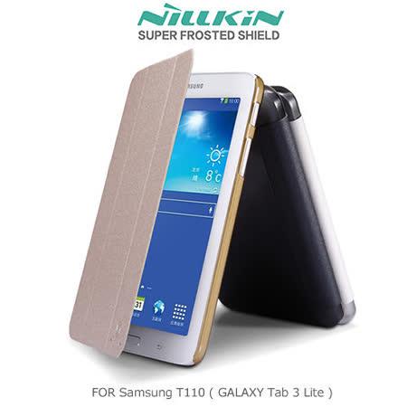 NILLKIN Samsung T110 (GALAXY Tab 3 Lite) 星韵系列皮套