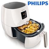 『PHILIPS』☆ 飛利浦健康氣炸鍋 HD-9230 / HD9230 (贈食譜、烤架、煎烤盤)