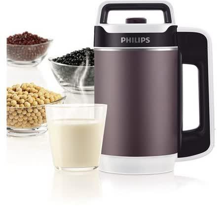 『PHILIPS』☆飛利浦全營養免濾豆漿機 HD2079 /HD-2079