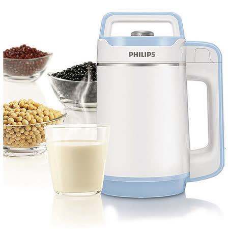 『PHILIPS』☆飛利浦全營養免濾豆漿機 HD2069 /HD-2069