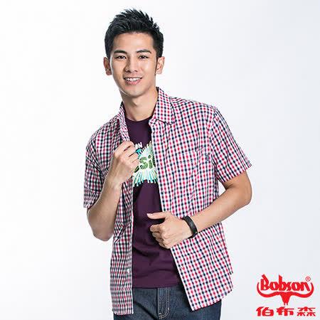 BOBSON 男款格紋短袖襯衫(紅藍21004-13)