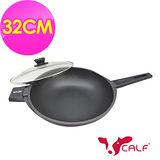 【牛頭牌】小牛硬瓷日式輕量化平圓炒鍋(32cm)