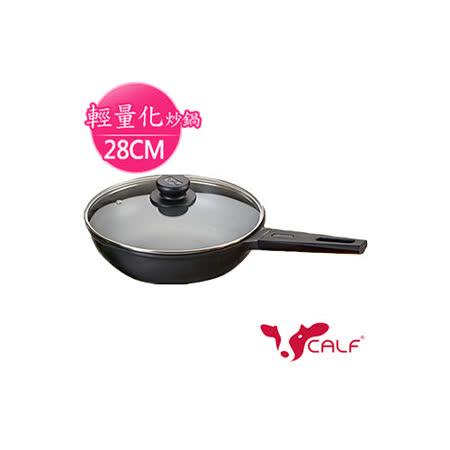 【牛頭牌】小牛硬瓷日式輕量化平圓炒鍋 28cm(單把)
