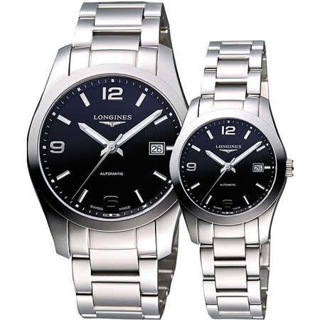 LONGINES Conquest 經典時尚機械對錶-黑 L27854566+L22854566
