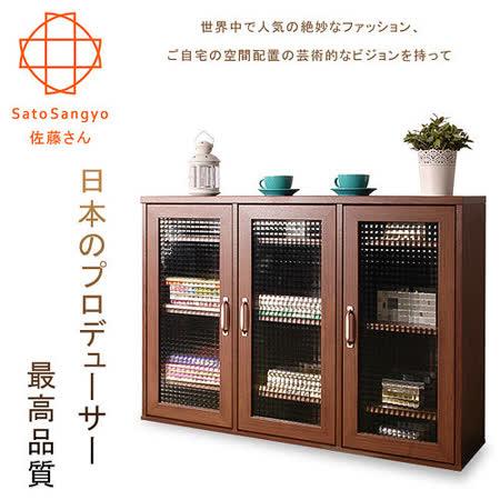 【Sato】PLUS時間旅人三門玻璃收納櫃‧幅111cm