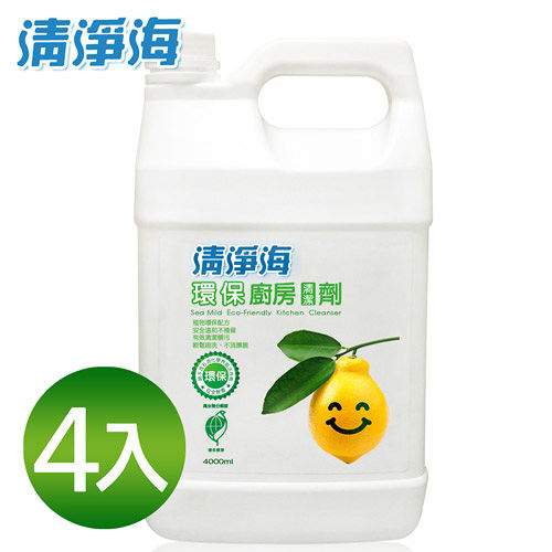 《清淨海》環保廚房清潔劑(檸檬飄香)4000ml(4入)