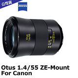 Carl Zeiss Otus 1.4/55 ZE-Mount (公司貨) For Canon.