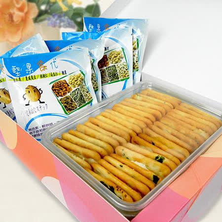【台灣鑫鮮】香濃牛軋餅18片+綜合堅果5包/盒