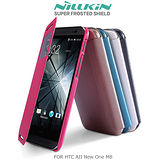 NILLKIN HTC All New One M8 星韵系列皮套