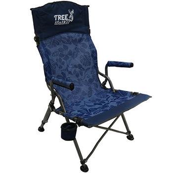 特優高背休閒摺疊椅