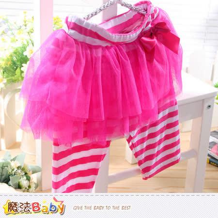 魔法Baby~褲裙~女童紗裙七分褲~女童裝~k34790