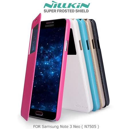 NILLKIN Samsung Note 3 Neo(N7505)星韵系列皮套