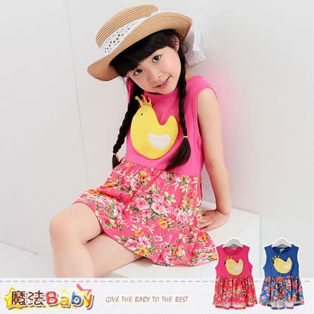 魔法Baby~連身裙~女童洋裝~k34806