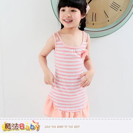 魔法Baby~背心裙~細肩帶洋裝~女童~k34820