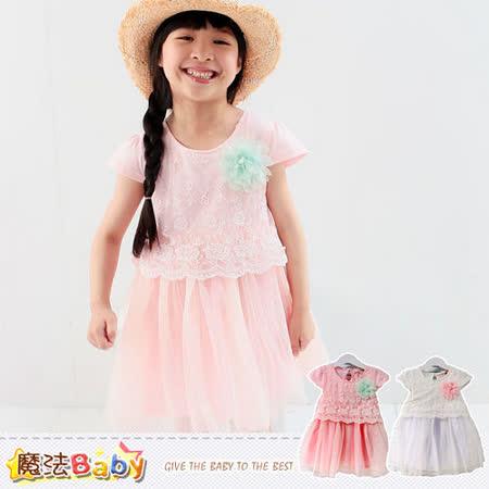 魔法Baby~洋裝~蕾絲連身裙~女童裝~k34875