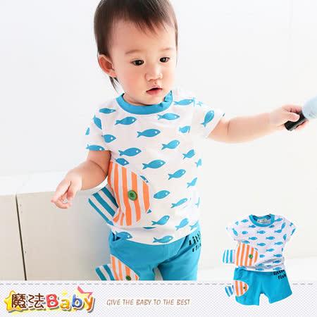 魔法Baby~嬰幼兒套裝~男女寶寶短T短褲套裝~k34912