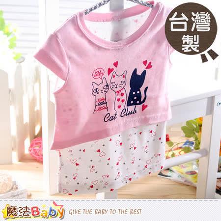 魔法Baby~連身裙~台灣製女寶寶假兩件連身裙~k34929
