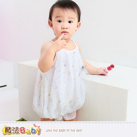魔法Baby~吊帶裙~嬰幼兒細肩帶連身裙~k34936