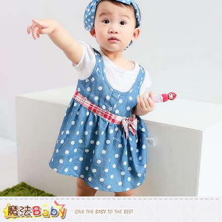 魔法Baby~洋裝~假兩件連身裙~女童裝~k34943