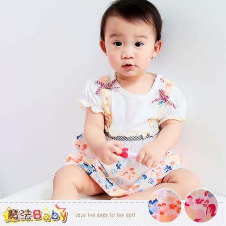 魔法Baby~洋裝~繽紛夏彩連身裙(紅.桔兩色隨機出貨~k34950