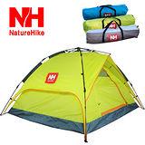 【NH】雙層速開型自動帳篷(亮綠)