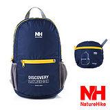 【NH】多功能摺疊式輕巧後背包.登山包.攻頂包(深藍)