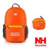 【NH】多功能摺疊式輕巧後背包.登山包.攻頂包(橙色)