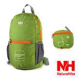 【NH】多功能摺疊式輕巧後背包.登山包.攻頂包(橄欖綠)