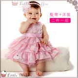 蓬蓬裙小禮服+髮帶二件組 玫瑰多層緞面連身裙洋裝套裝 SUM191