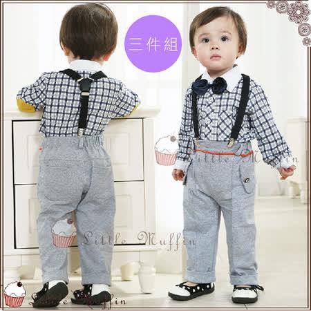 小紳士套裝 小西裝 領結上衣+吊帶+長褲三件組 SUM192