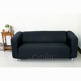 【Osun】一體成型防蹣彈性沙發套、沙發罩個性黑色款3人座