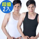 【LEADER】升級加強版背心 男性塑身衣(超值2件組)