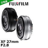 FUJIFILM XF 27mm F2.8 定焦鏡頭(公司貨).-加送NISI MCUV 39濾鏡+LP1拭鏡筆
