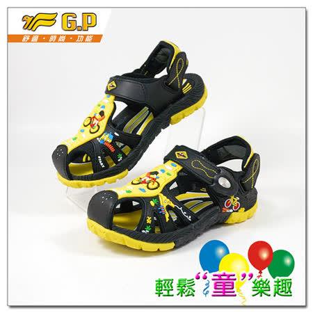 [GP]快樂童鞋-多功能護趾涼鞋-G9158B-33(黃色)共有四色