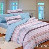 【BEDDING】幸福旋律 雙人加大四件式精梳棉兩用被床包組