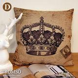 TROMSO棉麻抱枕-品味英倫D款