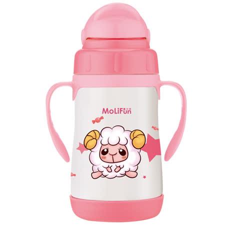 MoliFun魔力坊 不鏽鋼真空兒童吸管杯/學習杯260ml-寶貝羊