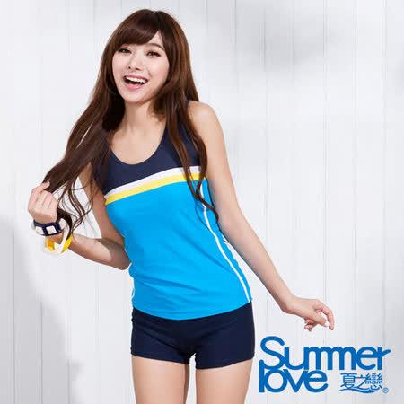 【SUMMERLOVE 夏之戀】雙色運動風二件式泳衣S15736