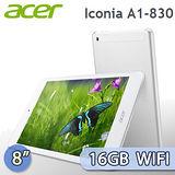 Acer 宏碁 Iconia Tab 16GB WIFI版 A1-830 7.9吋 雙核美型平板電腦