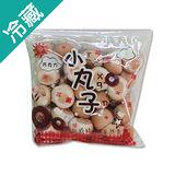 巧克力小丸子(360g±11%/包)