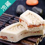素食灣糕210G/包