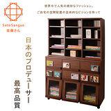 【Sato】PLUS時間旅人十二格+六抽三門櫃‧幅111cm(整組)